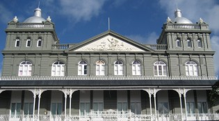 Barbados Heritage - bridgetwn, Mutual Building